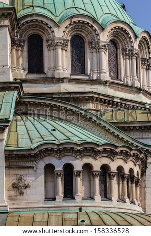 Roof of the Byzantine Saint Alexander Nevsky Cathedral in Sofia - stock photo