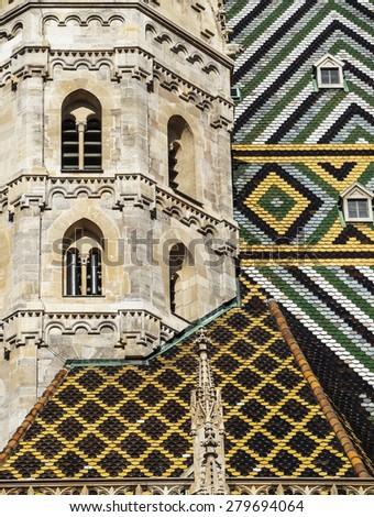 Roof St. Stephen's Cathedral at Stephansplatz in Vienna, Austria - stock photo