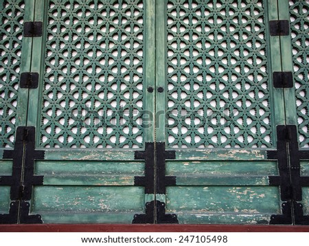 Roof Style of The palace in Seoul. South Korea - stock photo