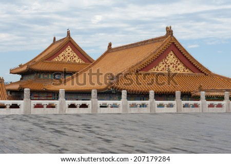Roofs at the Forbidden City - stock photo