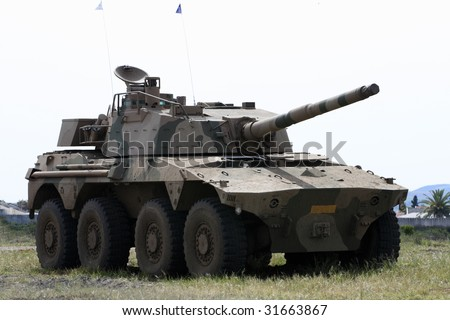 Rooikat Armoured Fighting Vehicle of the South African South African National Defence Force