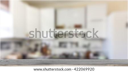 Room. - stock photo