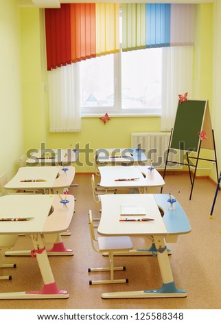 Room for drawing lessons in the kindergarten - stock photo