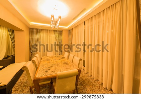 Room interior with modern furniture - stock photo