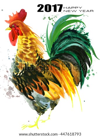 Rooster-tail Stock Photos, Royalty-Free Images & Vectors ...