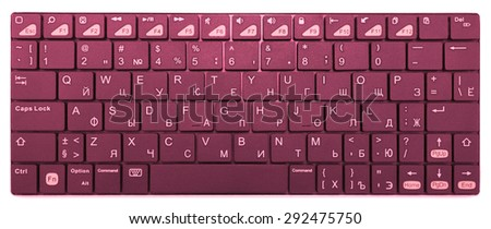 Rose chrome modern laptop bluetooth keyboard isolated on white