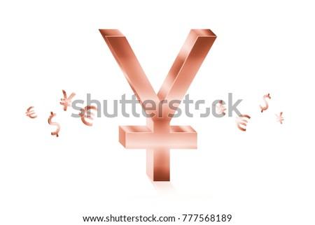 Rose Gold Metal Yuan Currency Symbols Stock Illustration 777568189