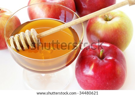 Rosh Hashana - stock photo