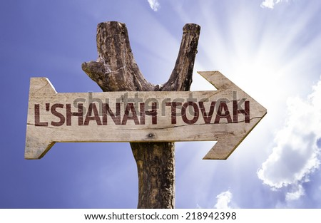 Rosh Hashanah sign with sky background - stock photo