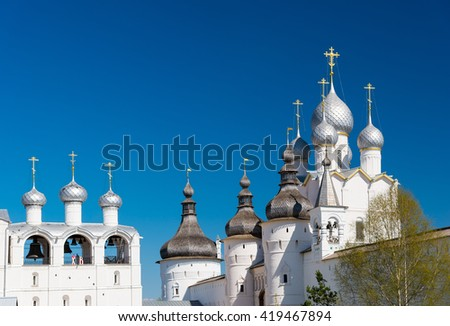 Rostov Kremlin. Belfry of the Assumption Cathedral and Church of the Resurrection of Christ. Rostov, Yaroslavl oblast, Russia. Golden Ring of Russia. It is part of the UNESCO World Heritage Site. - stock photo
