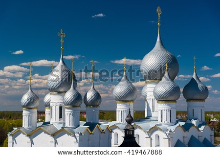 Rostov Kremlin. The Domes of the Church of the Resurrection of Christ and Assumption Cathedral. Rostov, Yaroslavl oblast, Russia. Golden Ring of Russia. It is part of the UNESCO World Heritage Site. - stock photo