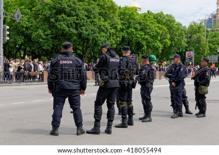 Rostov OMON. Special police squad. Celebrating the victory day of May 9, 2016. Rostov-on-Don, Russia