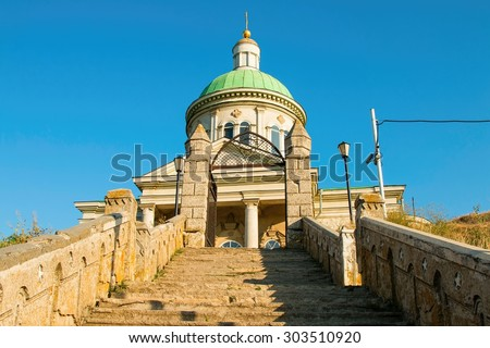 Rostov - on - Don, Russia - August 06, 2015:  The Church of Armenian Monastery Surb - Hach, built in 1783-1792 years - the Orthodox church and a historic monument, a tourist destination, guided tours. - stock photo