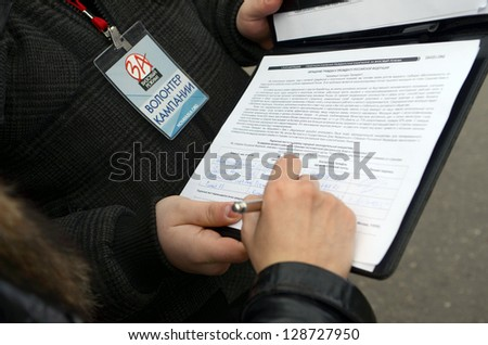 ROSTOV-ON-DON, RUSSIA â�� FEBRUARY 17: Picket and collect signatures â�� �«Stop migration�» and �«For the visa regime!�» with Central Asia and the Caucasus, February 17, 2013 in Rostov-on-Don, Russia