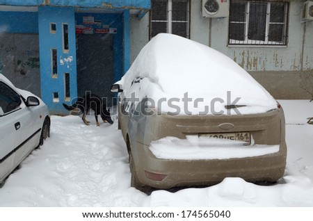 ROSTOV-ON-DON, RUSSIA - JANUARY 29: In the Rostov region due to weather conditions introduced state of emergency, January 29, 2014 in Rostov-on-Don, Russia.