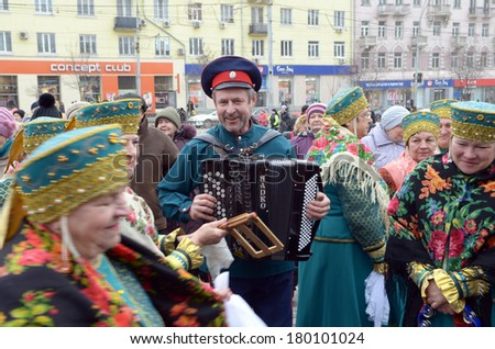 ROSTOV-ON-DON, RUSSIA - MARCH 2: Shrovetide - the celebration and folk festival, March 2, 2014 in Rostov-on-Don, Russia