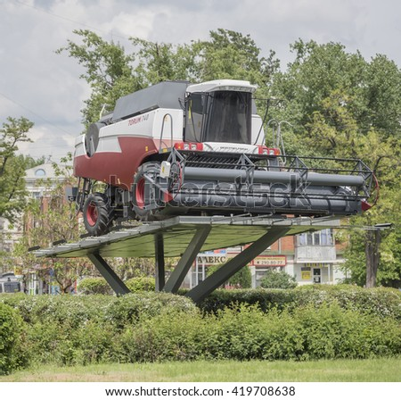ROSTOV-ON-DON, RUSSIA- MAY 11- Combine harvester on a pedestal on May 11;2016 in Rostov-on-Don