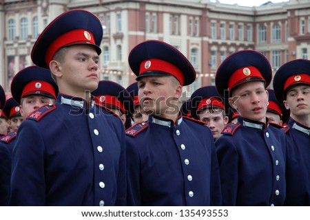 ROSTOV-ON-DON, RUSSIA - MAY 9: The 60th anniversary of Victory Day (WWII) - Cossack Corps Cadets on parade at Theater Square, May 9, 2005 in Rostov-on-Don, Russia