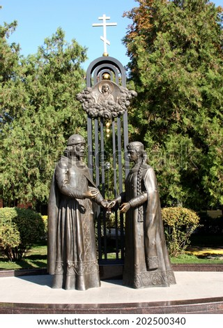 Rostov-on-Don, Russia, on July 3, 2014: Monument of a betrothal of Pyotr and Fevroniya Muromskikh, on July 3, 2014