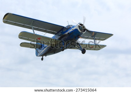 "ROSTOV REGION, RUSSIA - APRIL 18: Plane An-2. International Festival of ecological tourism ""Celebrated steppe"" in Rostov region, Russia. April 18, 2015.  - stock photo"