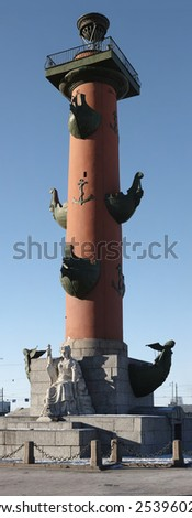 Rostra column in saint-Petersburg  - stock photo