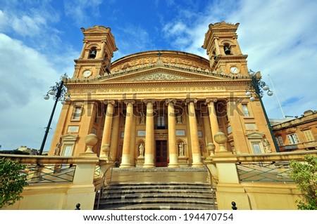 Rotonda church in Mosta town, Malta - stock photo