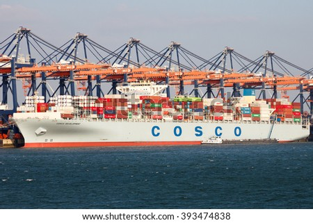 ROTTERDAM, NETHERLANDS - MAR 16, 2016: Container ship Cosco Development moored at the Euromax container terminal in the Port of Rotterdam. - stock photo