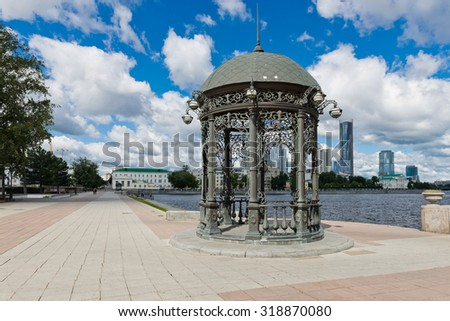 Rotunda on the embankment of city pond.Yekaterinburg. Russia - stock photo