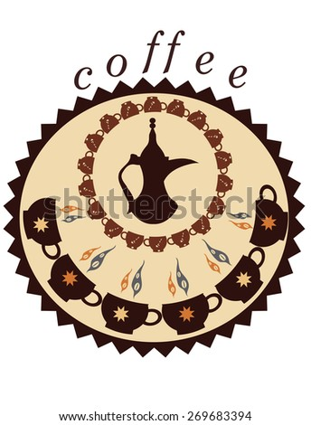 round cafe background with cups and coffee pot. - stock photo