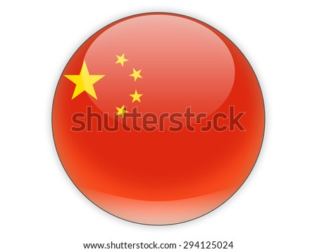 Round icon with flag of china isolated on white - stock photo