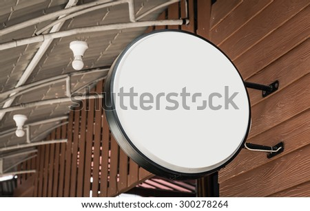 Round shop sign - stock photo