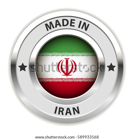 Round silver badge. Made in Iran