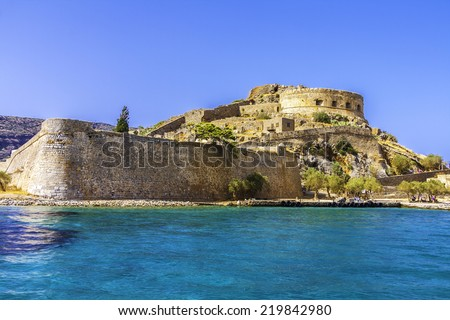 Round tower of Spinalonga fortress. Crete, Greece - stock photo