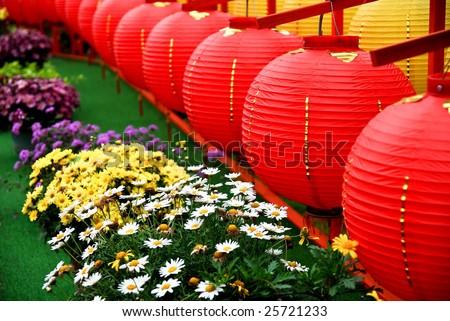 Row of red lanterns - stock photo