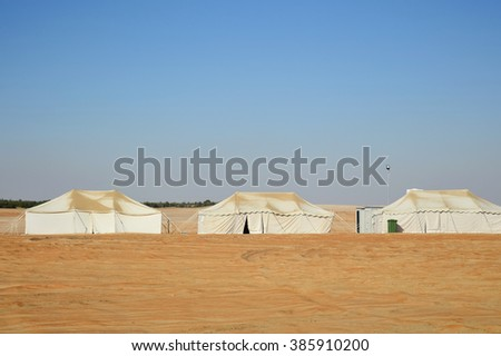 Row of white c& tents in desert & Desert Tent Stock Images Royalty-Free Images u0026 Vectors | Shutterstock
