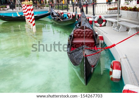 Rowboat in Harbor at the canal
