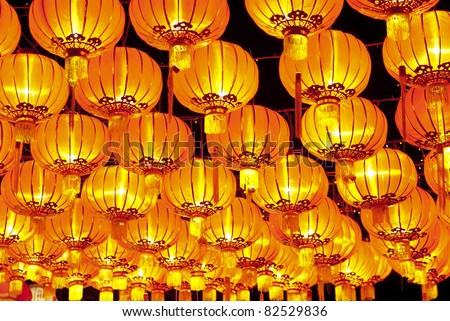 Rows of Chinese style lanterns - stock photo
