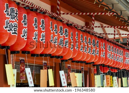 Rows of red paper japanese lanterns, hanging at a shinto shrine, Kyoto, Japan, stylized and filtered to resemble an oil painting.