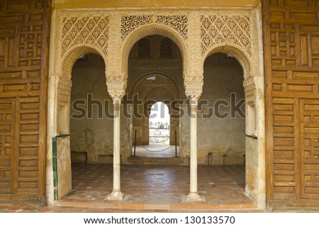 Royal door in the Palacio del Generalife, part of the La Alhambra complex in Granada, Spain. - stock photo