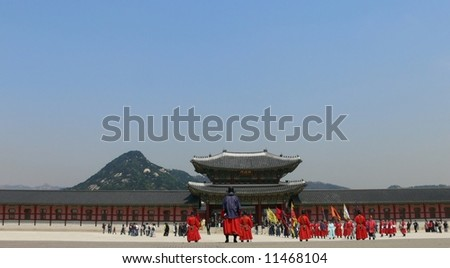 Royal guards ceremony in Seoul, Changdeokgung,  South Korea