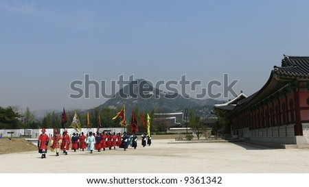 Royal guards ceremony in Seoul, South Korea