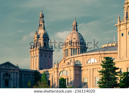 Royal museum of Catalan art, Barcelona - stock photo