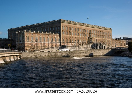 Royal Palace, the official residence and major royal palace of the Swedish monarch,  Stadsholmen island, Gamla Stan, Stockholm, Sweden