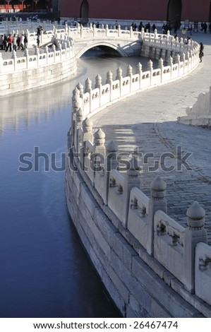 Royal river in Imperial Palace - stock photo
