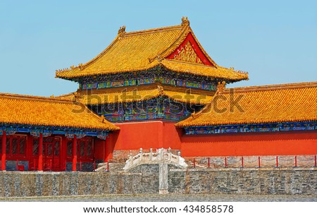 Royal temple in Forbidden City, Beijing. Illustration - stock photo