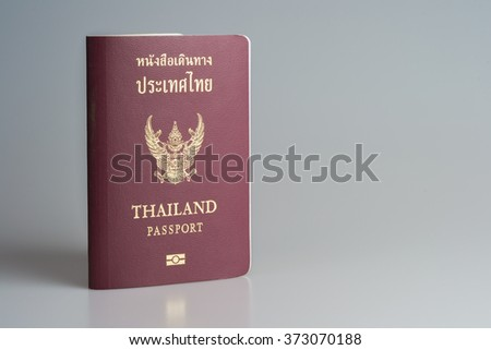 Royal Thai Passport  - stock photo