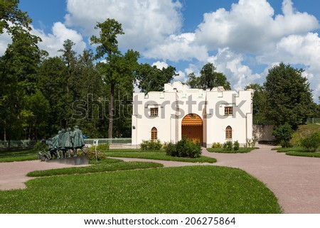 "ROYAL VILLAGE, RUSSIA - JULY 19, 2014: Photo of Pavilion ""Gate Ruin"""