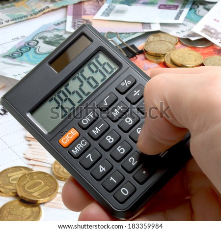 Ruble exchange rate on international stock exchanges. - stock photo