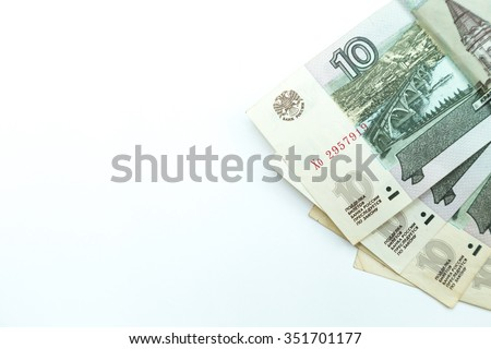 ruble money on white background,rissia money ,ruble banknotes on white background