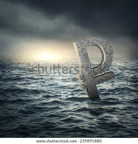 Ruble sign sinking in water.Russian economic crisis concept - stock photo